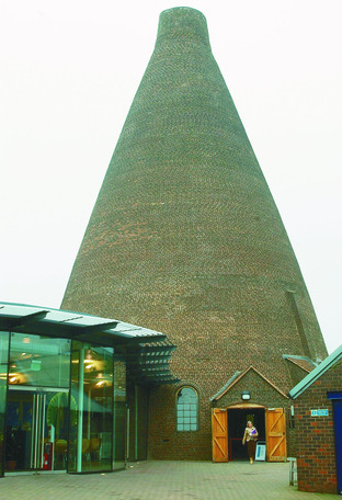 Wordsley's Red House Cone could be the new home for the borough's world famous glass collection