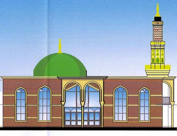 Stourbridge News: A design for the proposed mosque on the Hall Street site which now looks unlikely to ever become reality