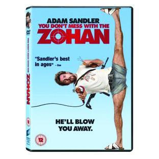 DVD - You Don't Mess With The Zohan (12)